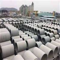 曲陽鋼筋混凝土管廠家供應