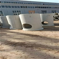 保定清苑钢筋混凝土水泥管厂家加工