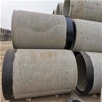 北京平谷市政水泥排水管供應商