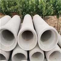 衡水故城水泥污水管廠家供貨