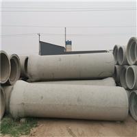 邯郸成安企口水泥管公司有哪些