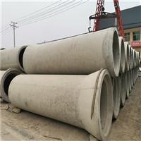 张家口赤城钢筋水泥管生产商