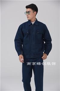 南京工作服定做生产厂家  各类工作服职业装定制厂家 蝶云制衣厂
