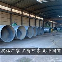 輸水管道用防腐鋼管 大口徑給排水用防腐螺旋鋼管 防腐管道廠家