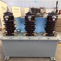 10KV高压计量箱出售