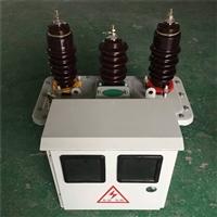 10KV高压计量箱