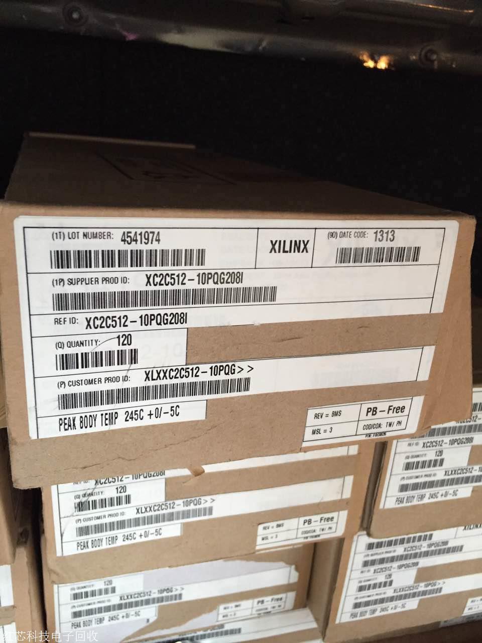 广州回收音频IC厂家