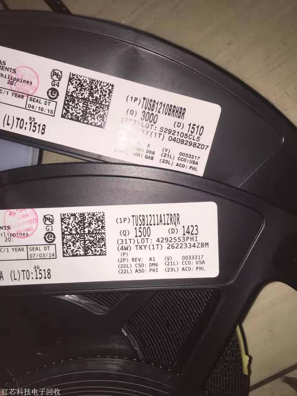 深圳回收内存芯片电话