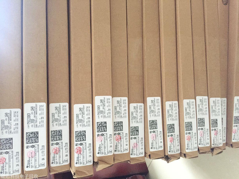 深圳回收固态硬盘640G电话