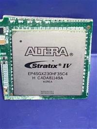 回收芯片电子 收购电子IC
