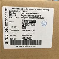 收购CSP芯片高价回收