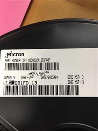收购硬盘800G高价回收