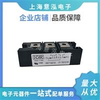 IR可控硅模�K IRKT162-16 �F� 上海意泓 �送配件和技�g支持