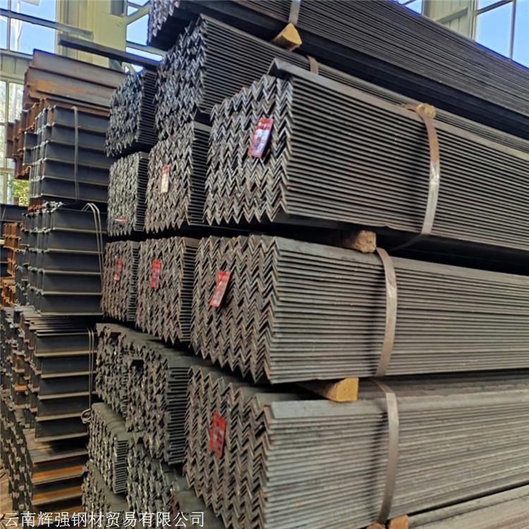 云南Q235D角钢 厂家供应 活动房角钢批发 辉强钢材