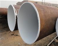 水泥砂漿襯里防腐鋼管供應商