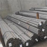 40Cr圆钢厂家 无锡40Cr圆钢