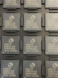 回收工厂积压IC芯片