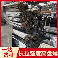 螺纹钢钢筋加工 Q235B工业线材 盘螺盘圆直条钢筋 盘螺价格