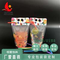 全国供应恒星冷饮包装袋 可手提透明饮料袋