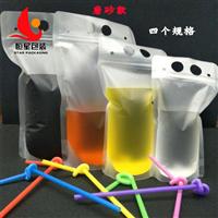 生产厂家恒星奶茶饮料袋 订制饮料包装袋