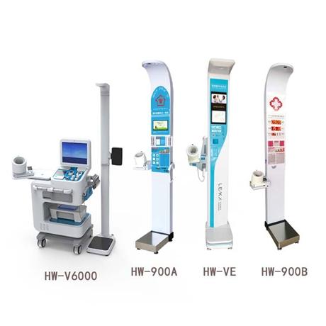 樂佳HW-900A超聲波醫用智能體檢一體機