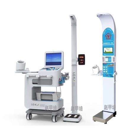 社區健康小屋體檢設備 健康一體機HW-V2000