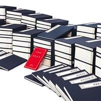 收购中国通俗文学旧书回收