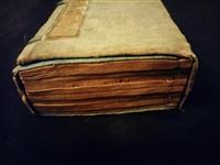 回收周易八卦文学旧书