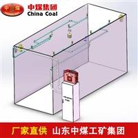 ZFM6/10矿用区域自动喷粉灭火装置,自动喷粉灭火装置定做