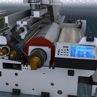 预涂膜淋膜机 15年寿命高速预涂膜生产线