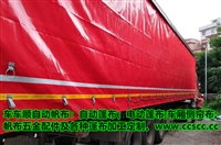 广东自动侧帘布厂家