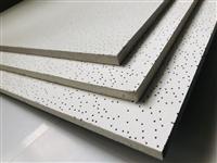 矿棉吸声板价格 耐用天花隔板 达辰新材料 矿棉吸声板厂家