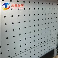 圆孔冲孔网 不锈钢洞洞板 金属冲孔网钢板网 通风散热洞洞板