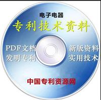 滚印机制造生产专利技术文献