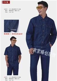 南京工作服定做生产厂家    秋季工作服定做厂家  南京蝶云制衣厂