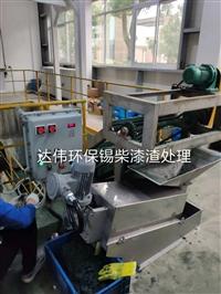 达伟环保 小型移动式污泥处理设备 叠螺脱水机 螺旋压榨机