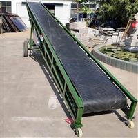 定制卸车胶带给料机 橡胶输送带厂家  LJXY 批发多用途