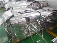 广州番禺区废铝回收价格