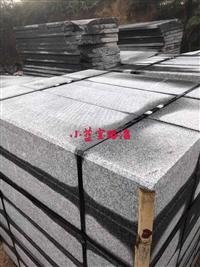 小蓝宝石材 中国小蓝宝 屏南g654光板