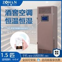 遼寧酒窖設備支持手機APP遠程控制價格