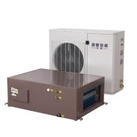 天津酒窖恒溫恒濕系統支持手機APP遠程控制價格