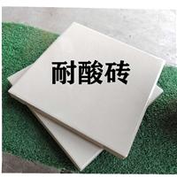 铅厂化验室大规格600x600耐酸砖防腐耐酸地砖供应6