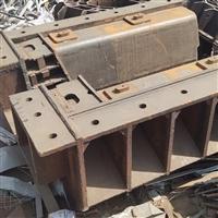 广州中山废铁回收价格-今日模具二手废铁回收价格