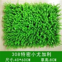 厂家批发绿植墙形象网红背景花墙