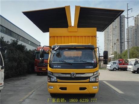飞翼车厂家/东风多利卡6.4吨5.15米国六翼开启厢式车价格