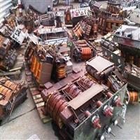佛山金属废品回收免费报价 回收金属废品