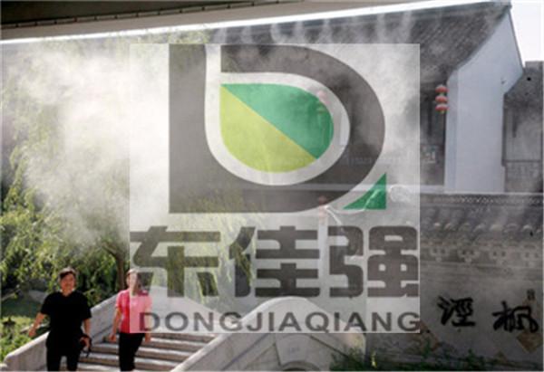 高压微雾主机人造雾景设备景观喷雾厂家