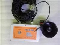 泰安断电高低温报警一体机制造商