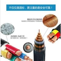 MHYA22600*2*0.4矿用通信电缆全型号厂家