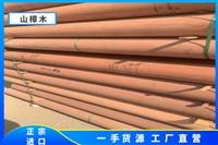 潍坊市木栈道板材柳桉木木围栏
